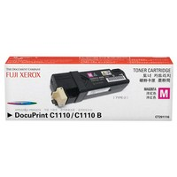 Mực in Fuji Xerox CT201116 Magenta Toner Cartridge