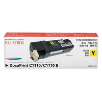 Mực in Fuji Xerox CT201117 Yellow Toner Cartridge